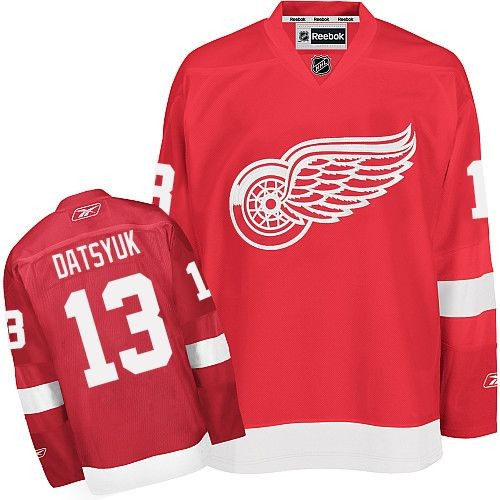 2b869b1fe Pavel Datsyuk Red Authentic Home Jersey - Red Wings Shop